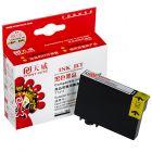 天威 适用爱普生墨盒ME35 Epson ME33 35 320 330 350带芯片 墨盒