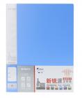 晨光(M&G)ADM95087 A4新锐派单强力文件夹资料文件夹 蓝色