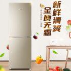海尔(Haier) BCD-190WDPT   双门冰箱风冷无霜小型两门家用电冰箱